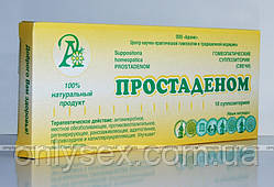 """""""Простаденом"""" гомеопатические суппозитории (свечи) 10шт"""