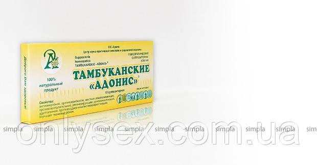 Тамбуканский Адонис с экстрактом лечебной грязи озера Тамбукан гомеопатические суппозитории свечи
