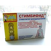 Стимбифид 80таб(пребиотик,при дисбактериозе)