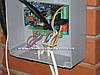 CAME KRONO-300 KIT. Комплект автоматики для распашных ворот. Створка до 3м., фото 3
