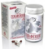 Гемафемин при клімаксі 90 капс