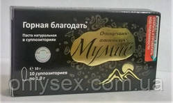 Мумиё ректально-вагинальное