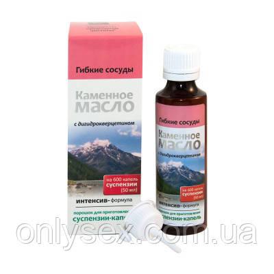 Суспензія Кам'яне масло з дигідрокверцетин ( гнучкі судини)