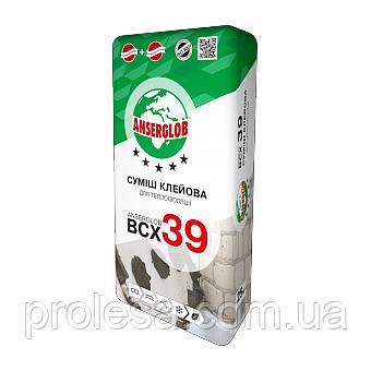 Смесь клеевая для теплоизоляции Anserglob ВСХ-39 (25кг)
