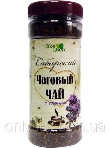 Сибирский чаговый  чай с чабрецом. Успокаивающий. 90 г.