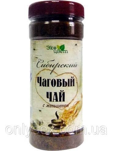 Сибірський чаговый чай з женьшенем. Тонізуючий. 90 р.