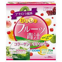 Аодзиру - с коллагеном, плацентой и  с 75 видов ферментированных овощей и фруктов Yuwa Япония