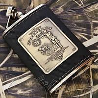 Фляга Oхота 9 oz (270 мл), оригинальный дизайн. Отличный подарок мужчине, фото 1