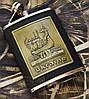 Фляга Ладья 8 oz (240 мл) подарочная с гравировкой на корпусе из нержавеющей стали