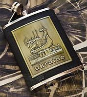 Фляга Ладья 8 oz (240 мл) подарочная с гравировкой на корпусе из нержавеющей стали, фото 1