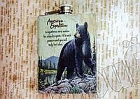 Подарочная фляга Медведь 8 oz (240 мл) отменного качества, фото 1