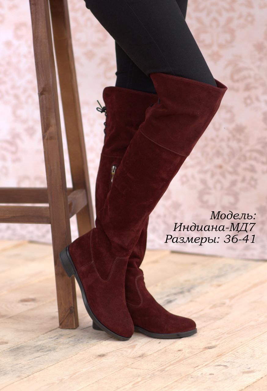 Стильная женская замшевая обувь