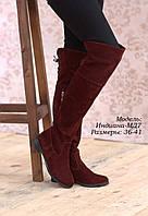 Стильная женская замшевая обувь, фото 1