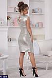 Стильное  платье трикотаж металлик размер 42,44,46, фото 2