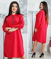 Ультрамодное демисезонное платье- рубашка для полных женщин