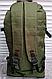 Рюкзак туристический 70л (Зеленый), фото 4