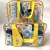 Сумка прозрачная в роддом Mommy Bag - M - 40*25*20 см Желтая, фото 2