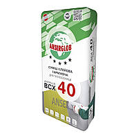 Суміш клейова і армуючий для теплоізоляції Anserglob ВСХ-40 (25кг)