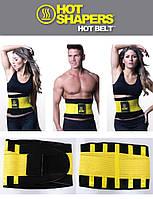 Утягивающий пояс для похудения Hot Shapers Hot Belt Power. Корректировка талии.
