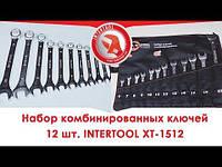 Набор ключей комбинированных  Intertool XT-1512+ ЧЕХОЛ 6-22 мм 12 шт. Набір ключів в чохлі Інтертул