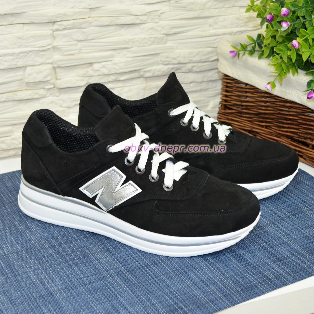 Кроссовки женские замшевые на шнуровке, цвет черный