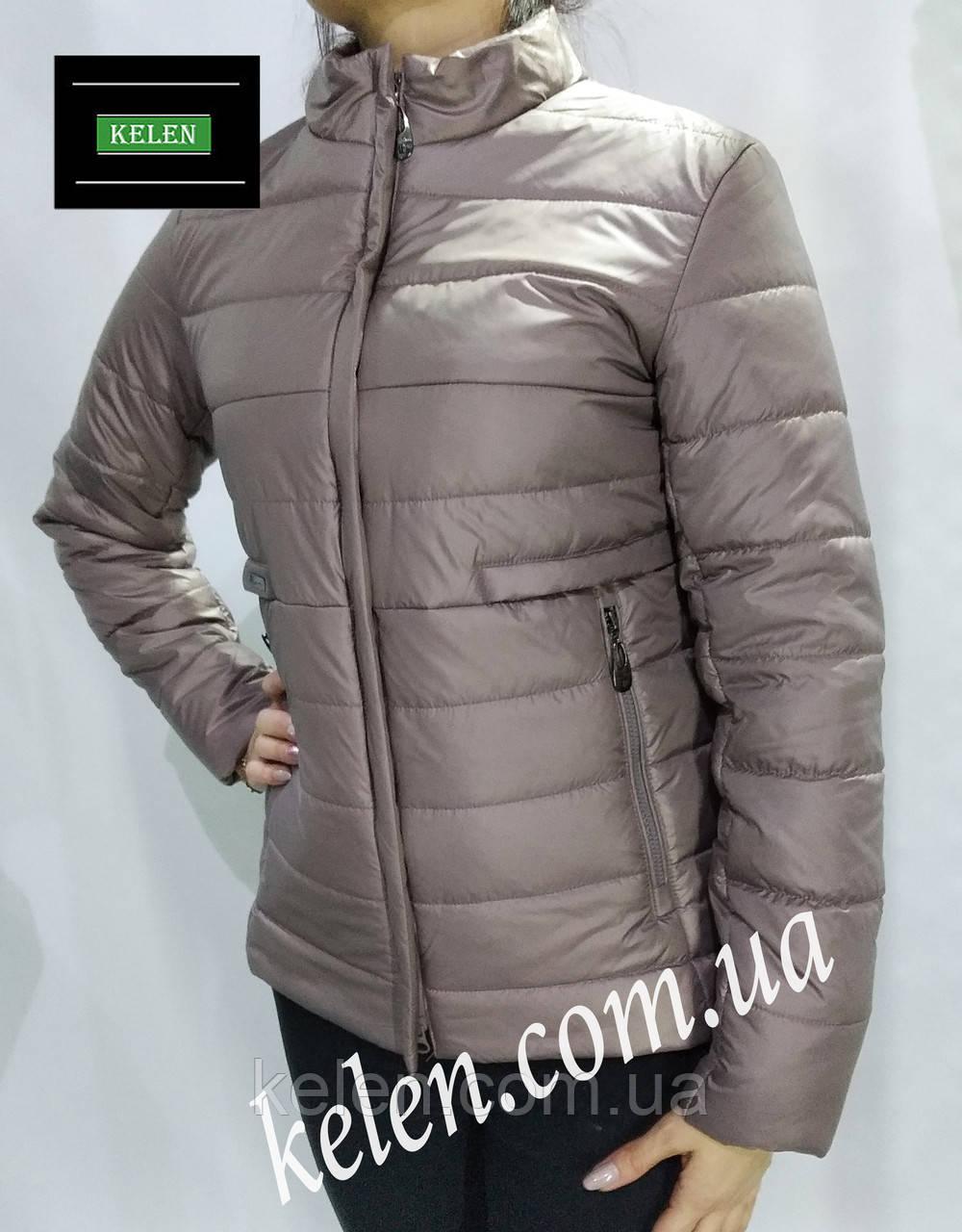 Молодежная куртка деми, цвет бежевый