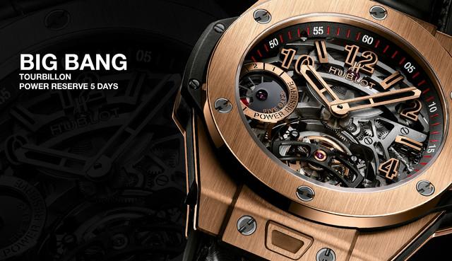 Часы Hublot – элегантное сочетание каучука и стали.