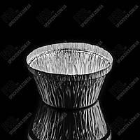 Контейнер с крышкой из пищевой алюминиевой фольги SC 5 L (d= 80 мм, h=39 мм)