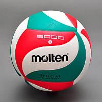 Волейбольный мяч Molten V5M5000 (реплика)