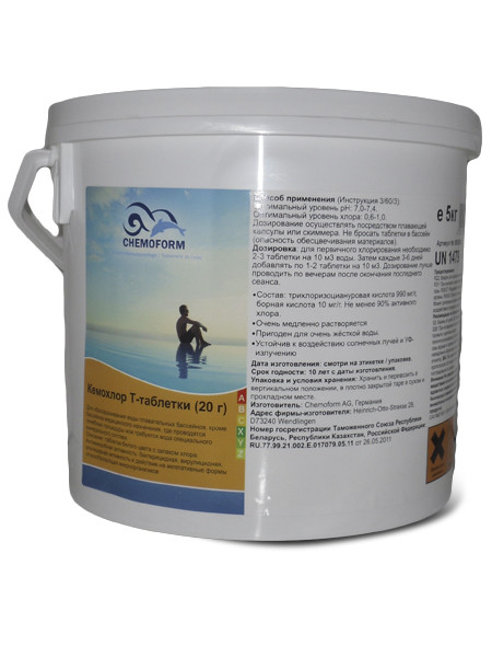 Хлор шок, Дихлор Chemoform, 50 кг (в таблетках по 20 гр)