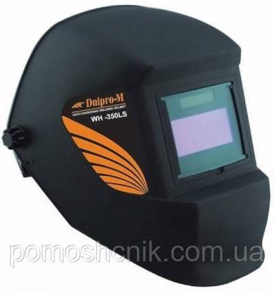 Сварочная маска Днипро-М WH-300FS