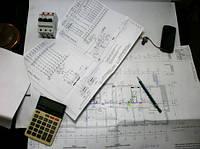 Проектные работы