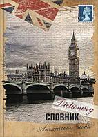 Тетрадь для иностранных слов (словарь) А5 Cool For School 48л. Английский язык Биг Бен CF20299-04