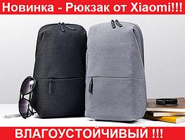 Рюкзак Xiaomi Mi City Sling Bag влагоустойчивый!