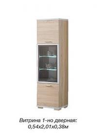 Витрина 1-но дверная Нео с прозрачным стеклом Сонома (Скай ТМ)