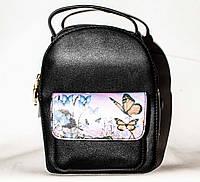 6eab60a6263e Женский рюкзак кожзам в Украине. Сравнить цены, купить ...