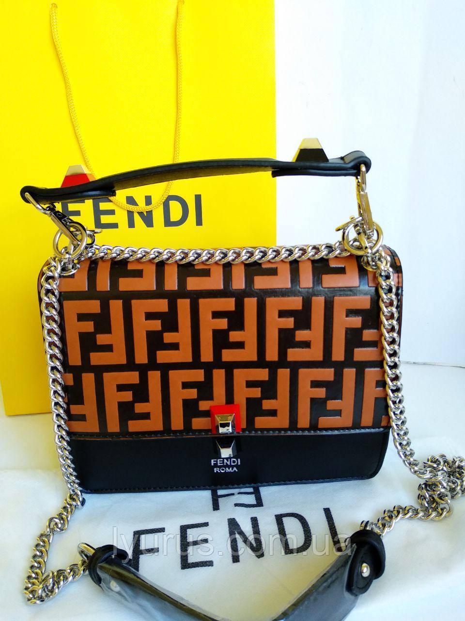 Женская стильная сумка Fendi  (Фенди)