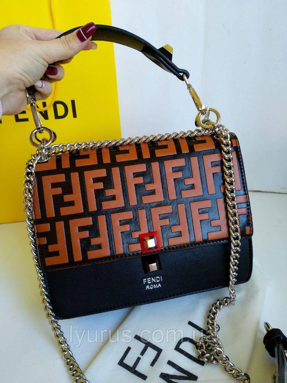 70854a70789e Женская стильная сумка Fendi (Фенди), цена 1 499 грн., купить в Полтаве —  Prom.ua (ID#910363283)