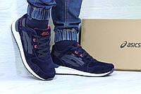 Мужские кроссовки в стиле Asics Gel Lyte III