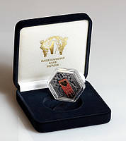 Серебряная монета Украины 5 грн 2018 г. Эра мира. В футляре