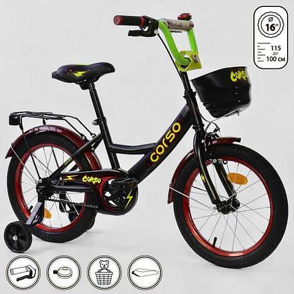 """Велосипед 16"""" дюймов 2-х колёсный G-16496 """"CORSO"""" (1) ЧЕРНЫЙ МАТОВЫЙ, руч.тормоз, звоночек, сидение с ручкой, доп. колеса, СОБРАННЫЙ НА 75% в коробке"""