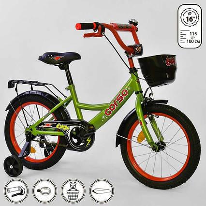 """Велосипед 16"""" дюймов 2-х колёсный G-16810 """"CORSO"""" (1) ЗЕЛЕНЫЙ, ручной тормоз, звоночек, сидение с ручкой, доп. колеса, СОБРАННЫЙ НА 75% в коробке"""