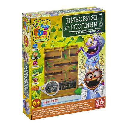 """Ботанические опыты """"Дивовижні рослини"""" 7347 (12) """"FUN GAME"""""""