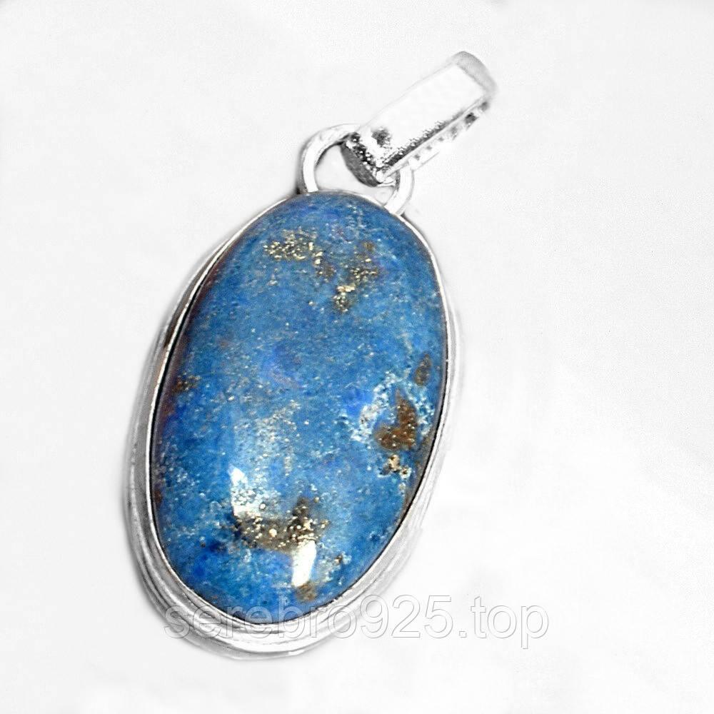 Серебряный кулон с натуральным камнем Лазурит