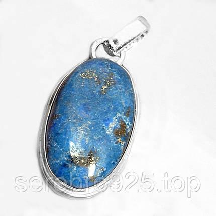 Серебряный кулон с натуральным камнем Лазурит, фото 2
