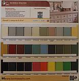 Меловая краска, Shabby Kreide Farbe, Borma Wachs, Decoration Line, 7014 Шелковисто-серый(Grigio Ambra), 750 мл, фото 4