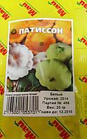 Семена кабачка 20 гр сорт Патиссон Белый