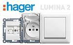 Новинка от Hager: lumina2 - розетки и выключатели бюджетного класса