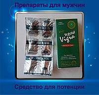 """""""Vegetal Vigra"""" (Веджетал Вигра) - натуральный препарат для потенции (6 капс.)."""