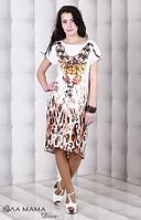 Платье Arven